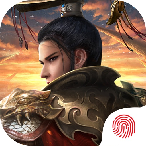 三国:大汉崛起:经典三国志系列挂机游戏