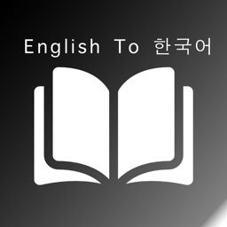 Word Book korean to English