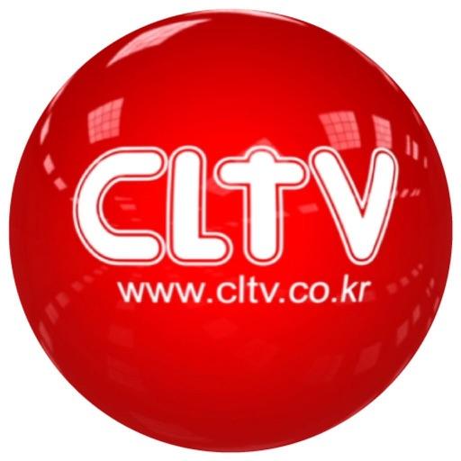 CLTV네트워크(기독교방송) iOS App