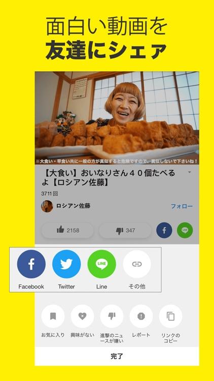 Topbuzz Video-様々な人気動画見放題アプリ! screenshot-4