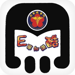 長庚醫學ebook By Hamastar Technology Co Ltd