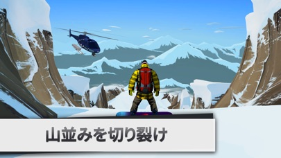 Snowboarding The Fourth Phaseのスクリーンショット5