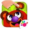 子供のための音声ゲーム! - iPadアプリ