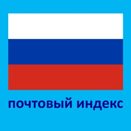 Postcode Russia