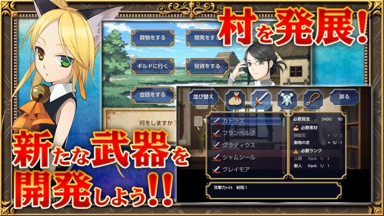 SRPG イクストナ戦記 screenshot-4