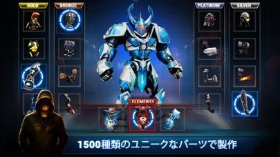 Real Steel Championsのスクリーンショット2