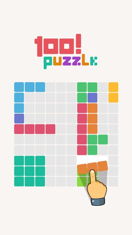 100! Block Puzzle screenshot-3