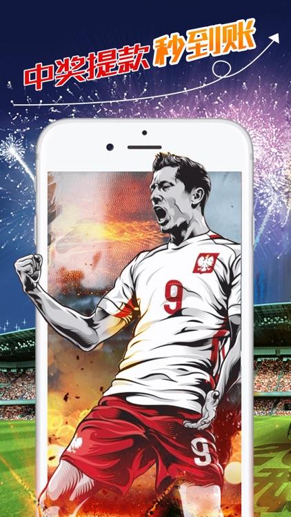 米兜彩票-手机买足球体育彩票