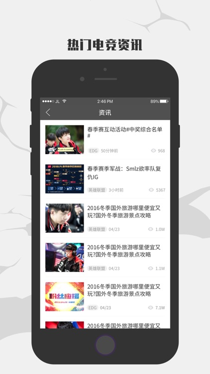 EDG俱乐部 screenshot-4