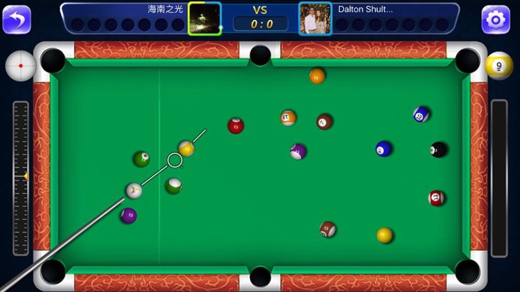 8 Ball Pro - Pool Billiards screenshot-0