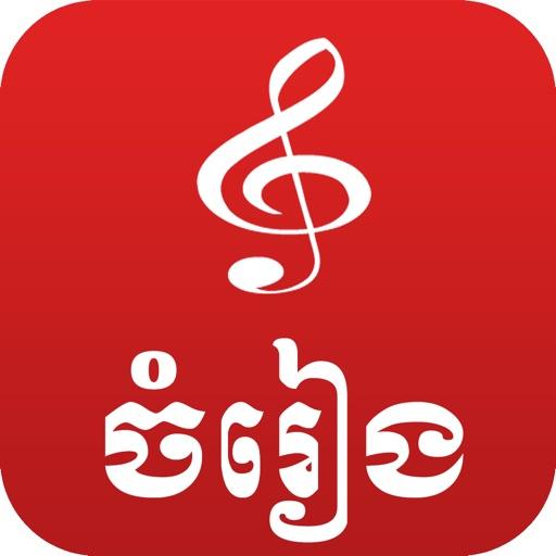 Khmer Music Box iOS App