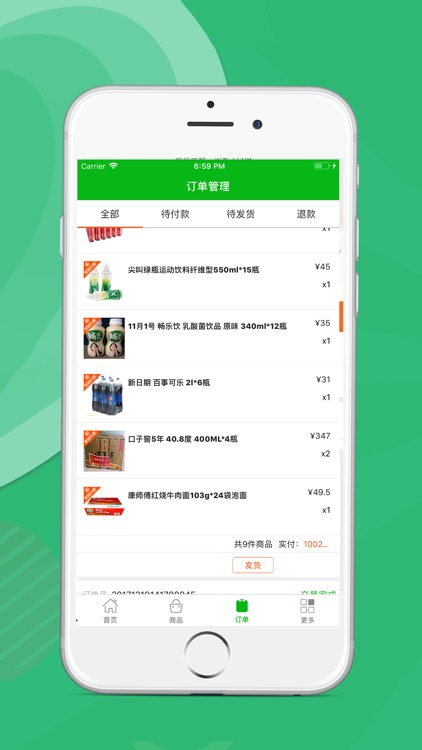 乐购 - 官方平台助手