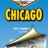 Чикаго. Карта города