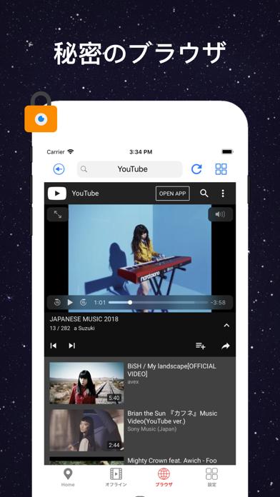 動画保存アプリ - 動画コンテナ & 動画再生 - 窓用