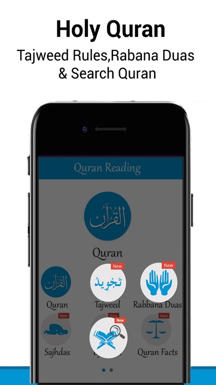 Quran Reading® – Quran MP3 screenshot-0