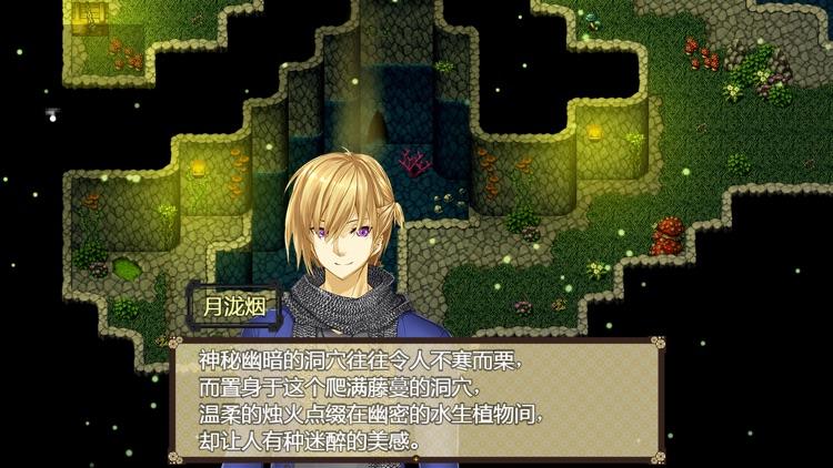 祛魅·入灭(祛魅2) screenshot-0
