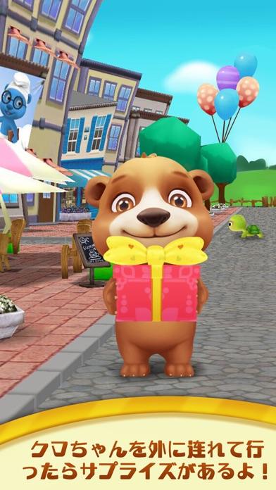 BBBear - 君が大好きのおもちゃは喋るができますよ!のおすすめ画像5