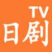 27.日剧TV-日韩剧大全