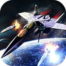 星际风暴之战机(太空版)-全民大战飞机游戏