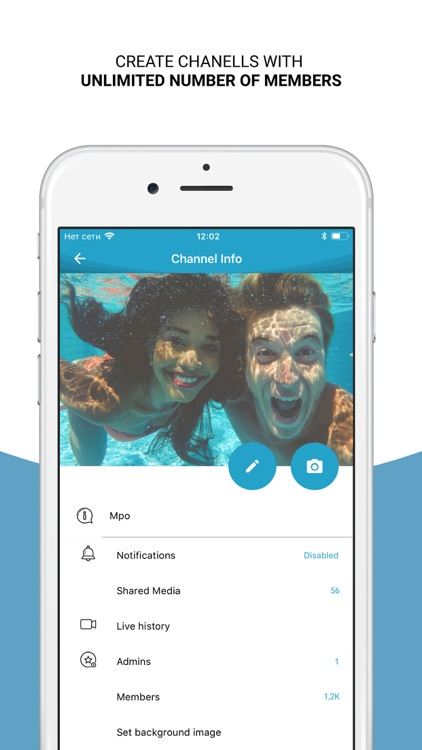Hola Messenger screenshot-3