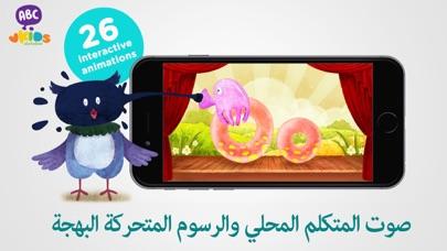 تعلم الأبجدية - ألعاب الإنجليزية للأطفاللقطة شاشة2