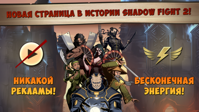 Скриншот №1 к Shadow Fight 2 Special Edition