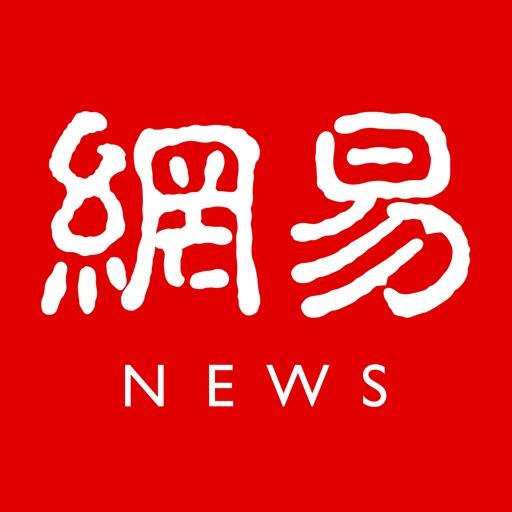 网易新闻app icon图