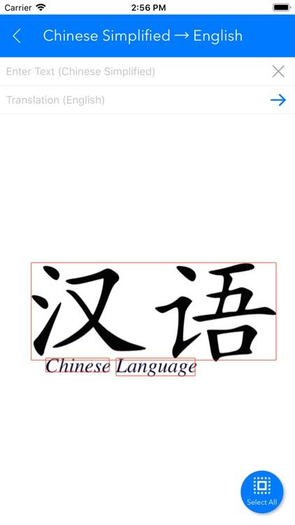iTranslate - Camera Translate screenshot-3