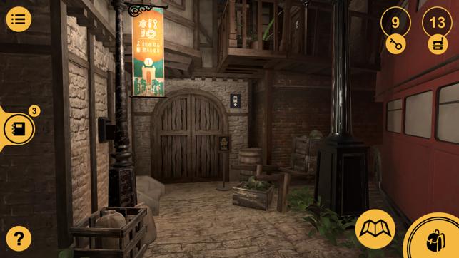 Alleys: