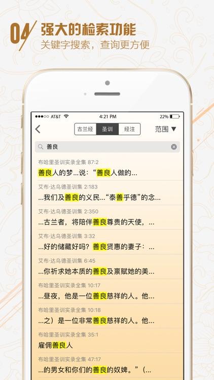 你读 screenshot-3