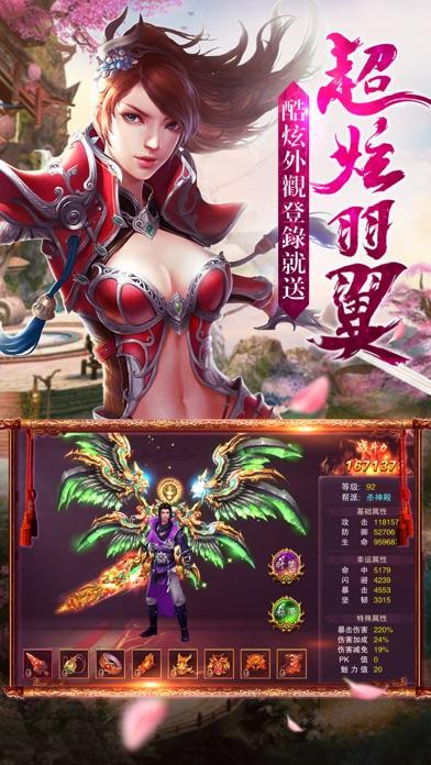 牧云志-国风3DARPG动作修真手游 Screenshot 2
