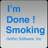 I'm Done! - Smoking Counter - iPhoneアプリ