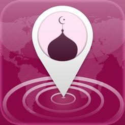 nearest mosque near me