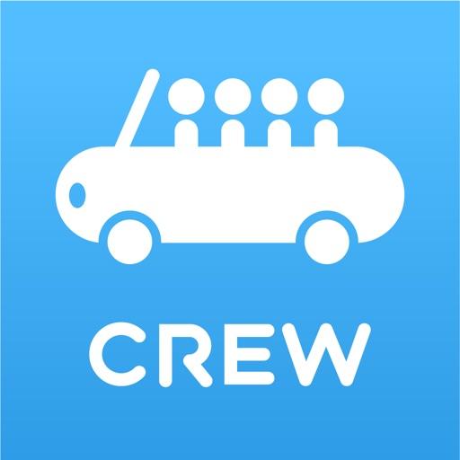 CREW - タクシー・バス・電車と一緒に