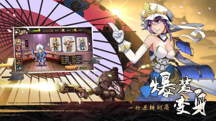 大魔王-叱咤风云,繁华如梦 screenshot-3