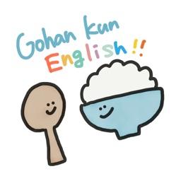 gohan kun english!!