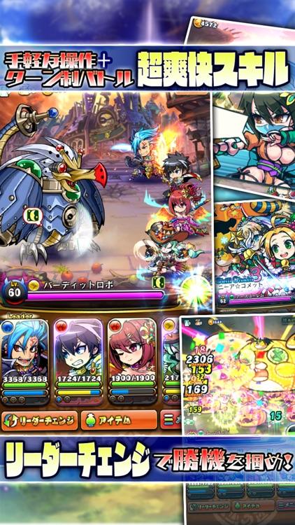 ブレイブファンタジア【まったり&簡単操作の爽快RPG】 screenshot-0