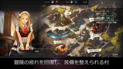 ローグハーツ screenshot1