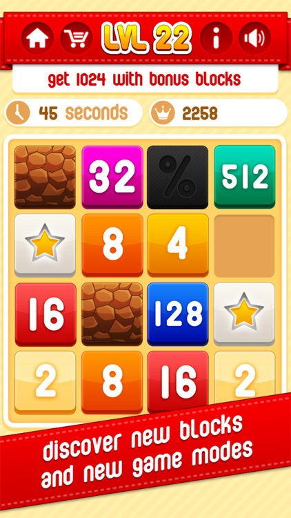 2048 plus – New Version screenshot-1