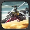Black Shark HD — Combat Gunship Flight Simulator