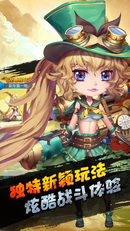 仙侠㊣梦修仙- Q版西游: 梦幻挂机手游 screenshot-4