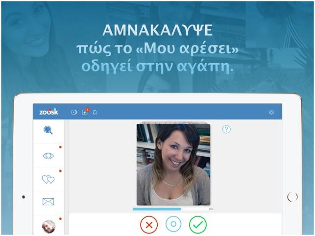 Υπάρχει ένα νόμιμο ρωσικό site γνωριμιών
