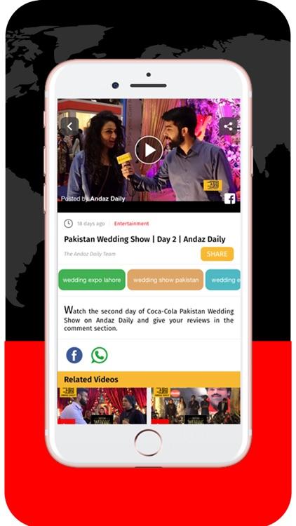 Andaz Daily screenshot-4