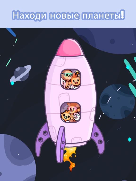 Скачать Monkeynauts Объединяй обезьян