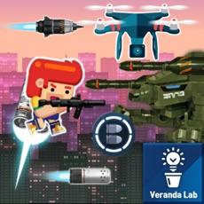 Activities of Jetpack drone rush