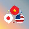ベトナム語翻訳 / 日本語からベトナム語と...