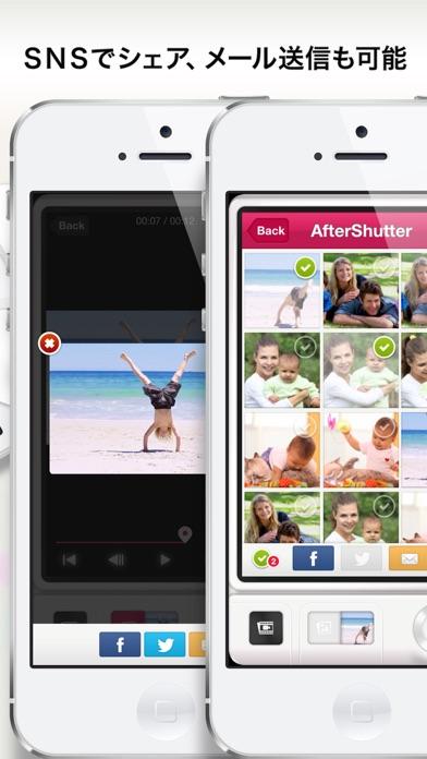 動画を写真にするアプリ「AfterShut... screenshot1