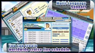 クルーズタイクーン screenshot1