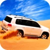 Desert Car Offroad Rally Race