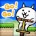 GO!GO!ネコホッピング